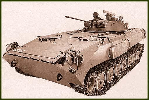 БМП-30